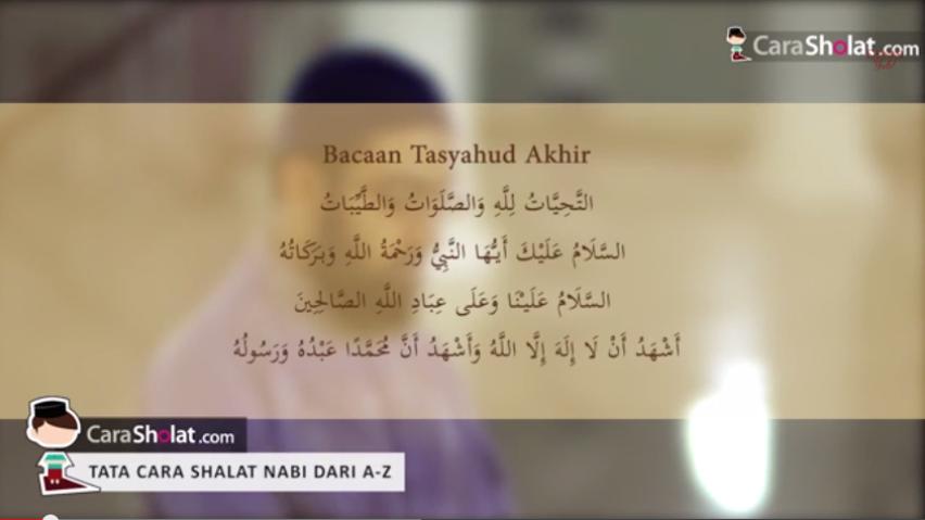 doa bacaan tasyahud akhir dalam shalat